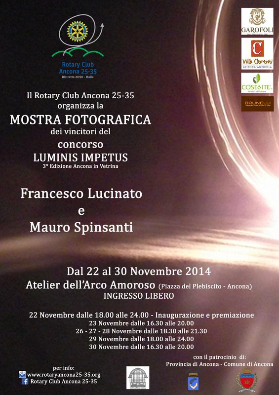 """Miniatura per l'articolo intitolato:CONCORSO FOTOGRAFICO """"LUMINIS IMPETUS"""" 3° Edizione """"Ancona in Vetrina"""