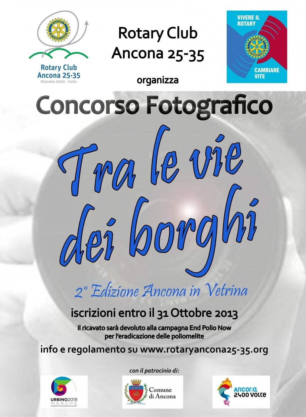 """Miniatura per l'articolo intitolato:CONCORSO FOTOGRAFICO """"Tra le vie dei borghi"""" 2° Edizione Ancona in Vetrina"""