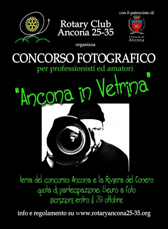 Miniatura per l'articolo intitolato:Ancona in Vetrina – il Concorso